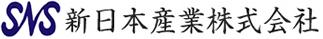 新日本産業株式会社