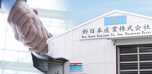 油圧機器製造修理 新日本産業株式会社の会社案内